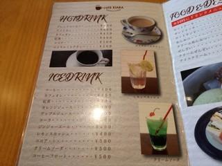 cafe Kiara -