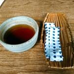 106877639 - まずはお茶とお手拭用の手拭い。