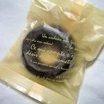 10688075 - 焼きドーナツ・チョコ