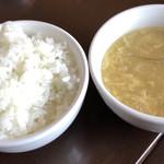 中華バルSAISAI。 - ご飯、フカヒレ入りの玉子コーンスープ。