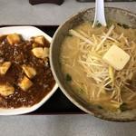 勇 - 料理写真:・みそバターラーメン 700円 ・味付細ねぎ 150円 ・半マーボー丼 400円