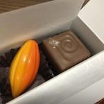 チョコレート工房 クレオバンテール - オランジュ、藻塩ショコラ