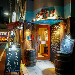 門前仲町駅から徒歩1分!居心地のいいワイン酒場