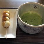 伊根の舟屋 雅 - 抹茶セット