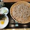 Sapporogenan - 料理写真:つけとろ
