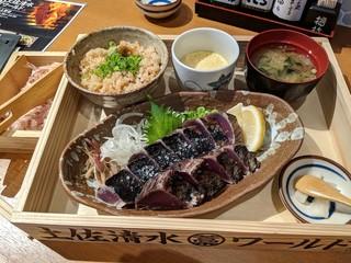土佐清水ワールド 上野店 - 【2019/5】かつお藁焼き定食(大)