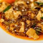 トーキョー シノワ 神子 - 麻婆豆腐