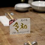 餃子とスパークリング バブルス - Magokuraのメッセージカード