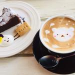 アールカフェ - 自家製ケーキ、カフェラテ