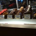 le bonbon et chocolate (ボンボン・ショコラ) - この日の生ケーキ