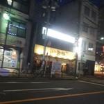 106908793 - お店♪