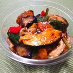 サルメリア ガリバルディ - 揚げ野菜のバルサミコソース