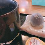 茶房遊ぜん -