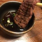 都寿司 - くじらあみ焼き…絶品でした(^-^)
