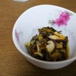 繁 - 料理写真:ハンバのり