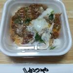 かつや - 特カツ丼702円