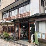 鮎宗 - こちらは本館 旅館なので宿泊も可能です^ ^