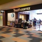タリーズコーヒー - 外観です。