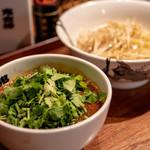 カラシビつけ麺 鬼金棒 - パクチーカラシビつけ麺