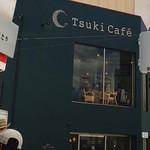 ツキ コーヒースタンド - 交差点の角