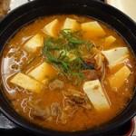 松屋 - 豆腐キムチチゲ