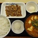 松屋 - チゲカルビ焼セット(カルビ焼肉・豆腐キムチチゲ・玉子・ライス付) 680円