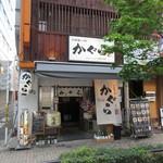 串天ぷらと日本酒バル かぐら - 外観