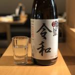 マグロ 日本酒 吟醸マグロ - 酔鯨 純米吟醸 吟麗