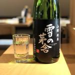 マグロ 日本酒 吟醸マグロ - 雪の茅舎 山廃純米