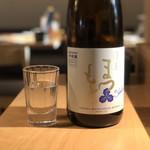 マグロ 日本酒 吟醸マグロ - 澤屋まつもと 守破離 五百万石