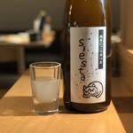 マグロ 日本酒 吟醸マグロ - siesta 純米にごり酒