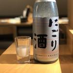 マグロ 日本酒 吟醸マグロ - 菊姫 にごり酒