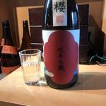 マグロ 日本酒 吟醸マグロ - 岐阜九蔵 御代櫻 純米吟醸