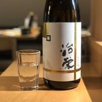 マグロ 日本酒 吟醸マグロ - 特撰国盛 治栄 純米吟醸