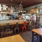 カフェ グローブ - 店内