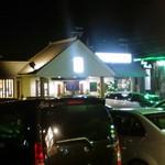 無添くら寿司 - 夜の店入口