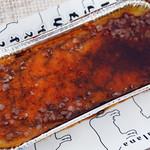湯の杜ぽっけ - 料理写真:ハラペコmucca・とよとみカタラーナ250円税込