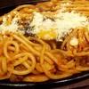 グリル一平 - 料理写真:スパゲティ・イタリアン 1,100円