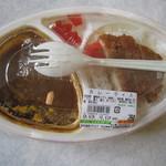 うえたストア - カレーライス 284円