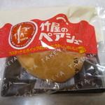 うえたストア - 竹屋のペアシュー 49円