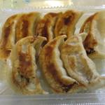 106946829 - お持ち帰り餃子:焼き餃子