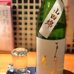酒と炭焼 おかげさん - まんさくの花山田錦