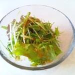 鐵 - サラダ