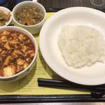 陳建一 麻婆豆腐店 - 麻婆豆腐セット  1,100円