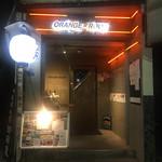 Cafe & Bar オレンジ ルーム -