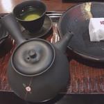 山田屋まんじゅう 茶楽 -