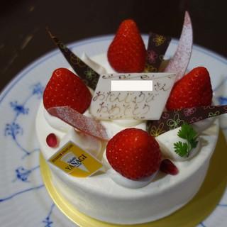 タダシ ヤナギ - 料理写真:バースデーケーキ