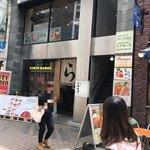とんかつ 豚ゴリラ - 店の外観  ※2階部分が店舗