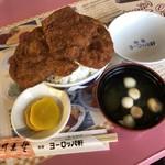 敦賀ヨーロッパ軒 - 料理写真:パリ丼大盛りにトンカツ一枚追加、味噌汁、たくあん