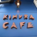 キムラ カフェ - 御馳走様でした☆